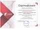 СГУПС успешно принял участие в эксперименте Рособрнадзора по объективной оценке знаний студентов
