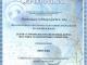 Образовательная программа СГУПС успешно прошла международную аккредитацию