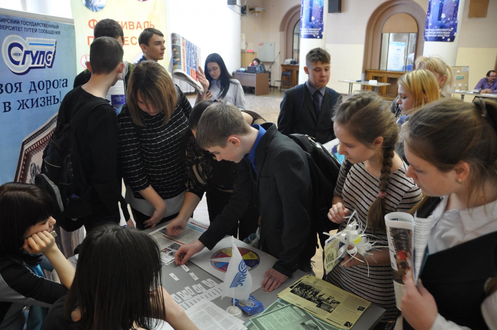 знакомства подростков с новосибирска